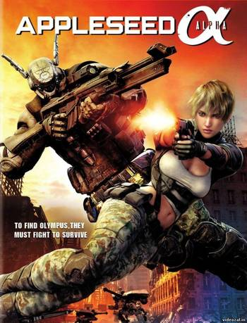 Appleseed: Alpha [Latino]