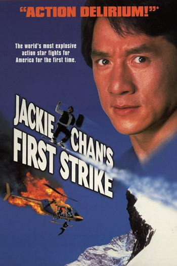 Police Story IV: First Strike [Golpe Diabolico] Latino