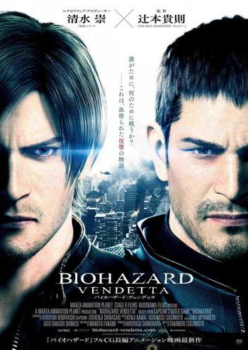 Resident Evil: Vendetta [BD25][Latino]