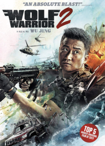 Wolf Warrior II [2017] [DVD R1] [Latino]